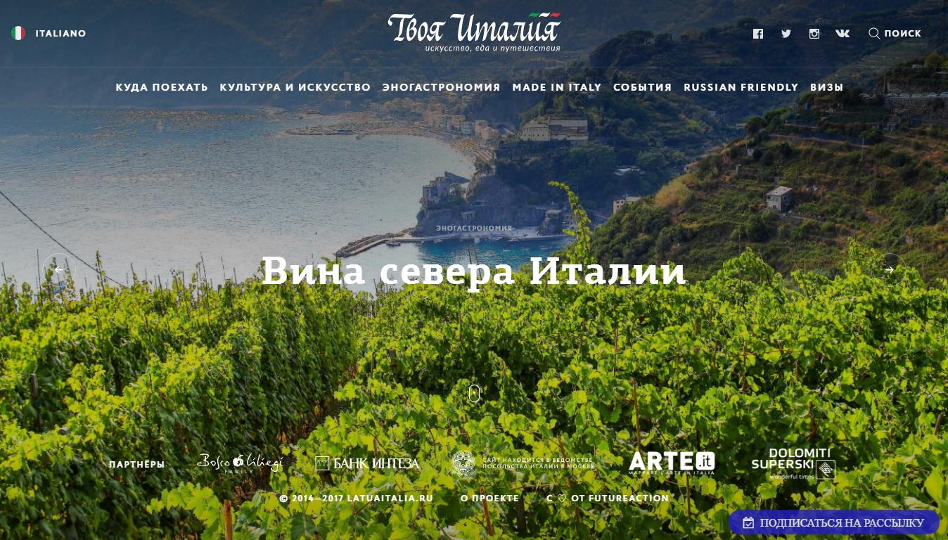 Il turismo italiano si è presentato a Mosca con l'Anno dei Borghi